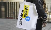 Brand Ukraine Now