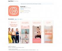 Gymondo App iTunes