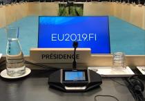 EU2019FI Visual Identity, Quelle: eu2019.fi