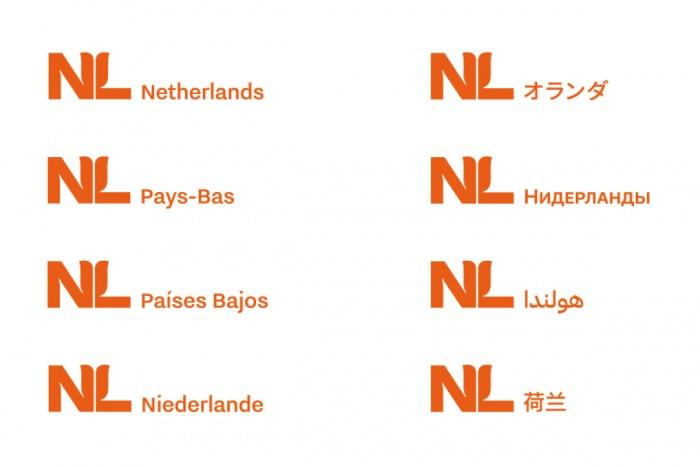 Netherlands Nation Brand Logo Languages, Quelle: Regierung der Niederlande
