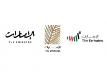 UAE Nation Brand Logos, Quelle: nationbrand.ae