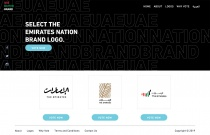 Nationbrand.ae Website