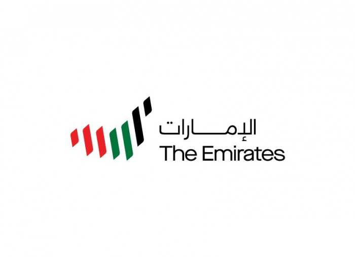 "UAE Nation Brand Logo ""7 Lines"", Quelle: nationbrand.ae"