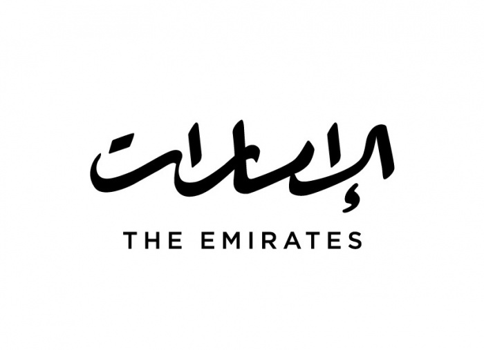 "UAE Nation Brand Logo ""Calligraphy"", Quelle: nationbrand.ae"