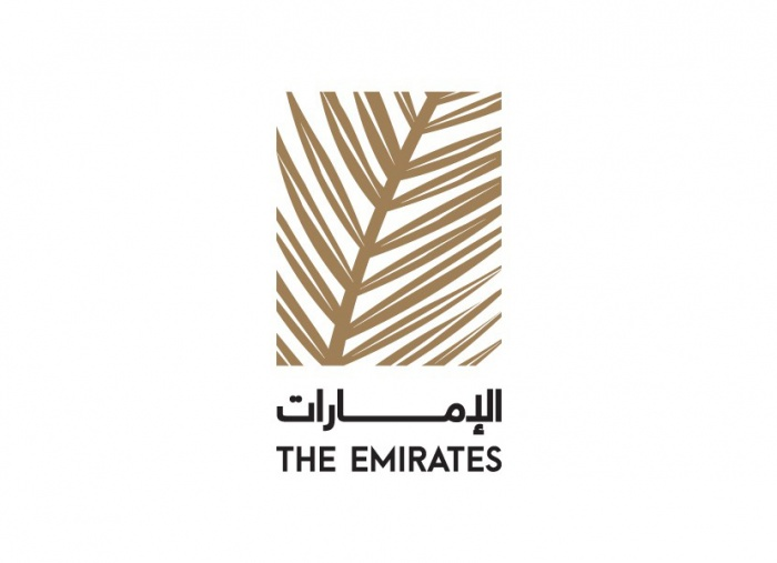 "UAE Nation Brand Logo ""Palm"", Quelle: nationbrand.ae"