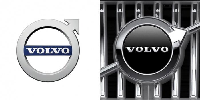Logo/ Markenzeichen Volvo, Quelle: Volvo Cars