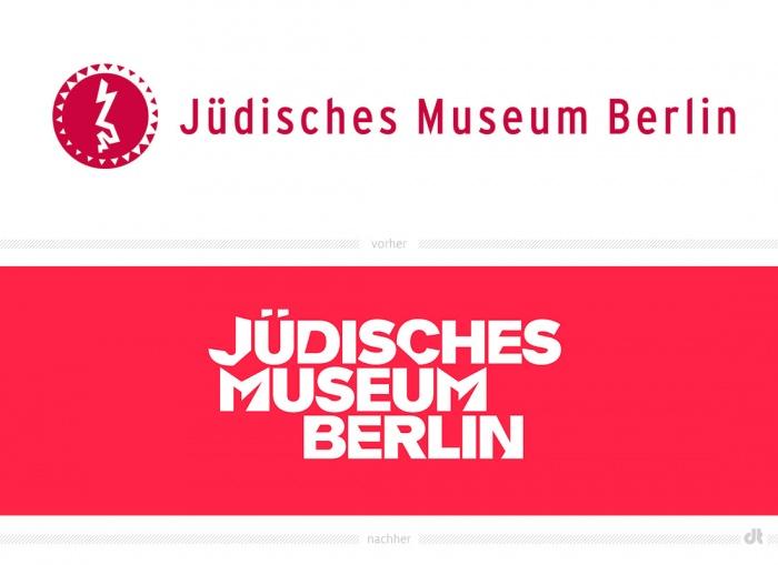 Jüdisches Museum Berlin Logo – vorher und nachher