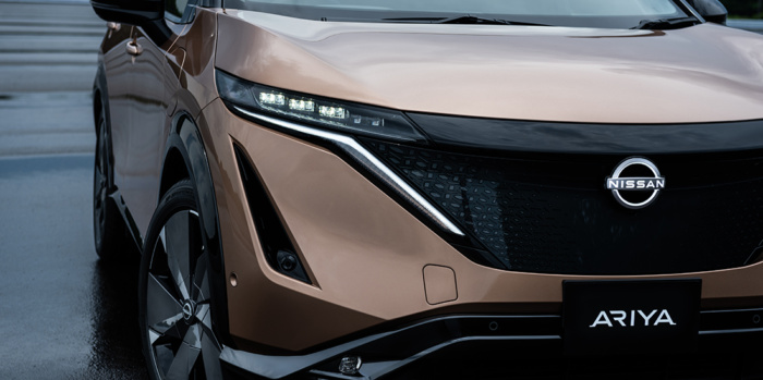 Nissan Branding Ariya, Quelle: Nissan