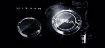 Nissan Branding Visual, Quelle: Nissan