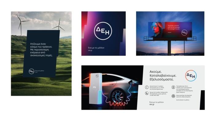 Public Power-Corporation / DEI – Branding Anwendungsbeispiele, Quelle: Beetroot Design Group