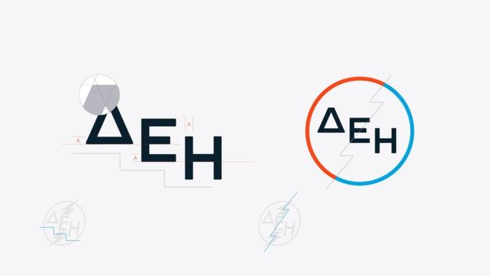 Public Power-Corporation / DEI – Branding Logo Architektur, Quelle: Beetroot Design Group