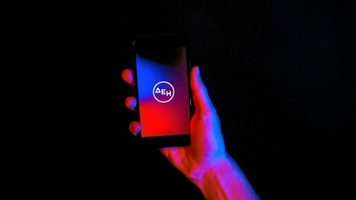 Public Power-Corporation / DEI – Branding mobile, Quelle: Beetroot Design Group