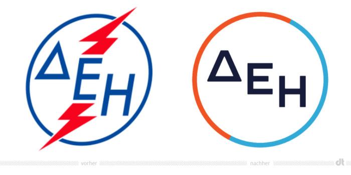 Public Power Corporation Logo – vorher und nachher, Bildquelle: PPC, Bildmontage: dt
