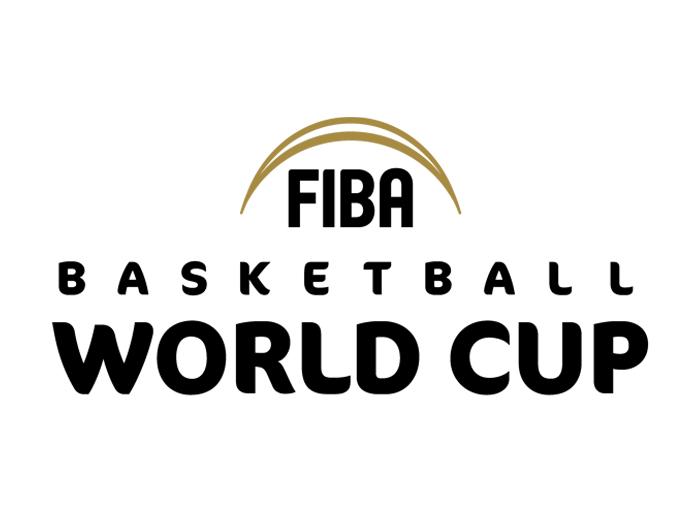 FIBA World Cup Logo, Quelle: FIBA