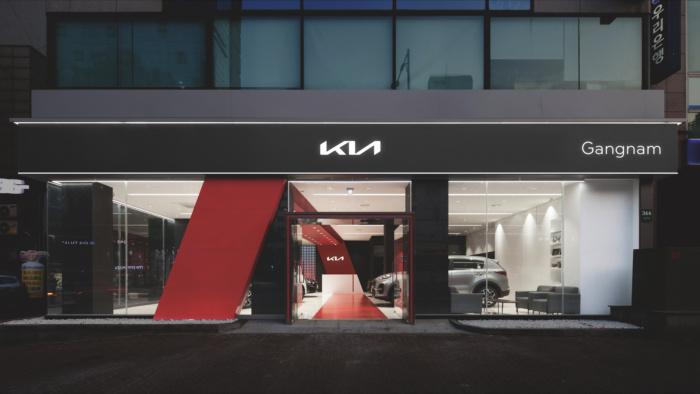 Kia Logo – Store, Quelle: Blackspace