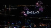 Kia Logo – Visual, Quelle: Kia Corporation