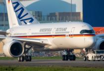 A350 Bundeswehr (03/2021) mit Bundes Sans