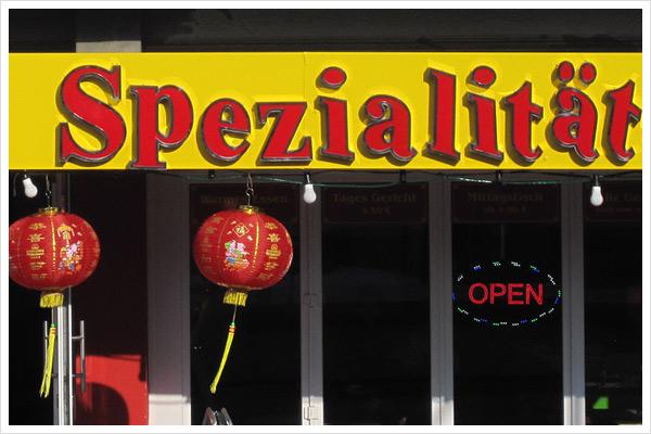 Asiatische Spezialitäten