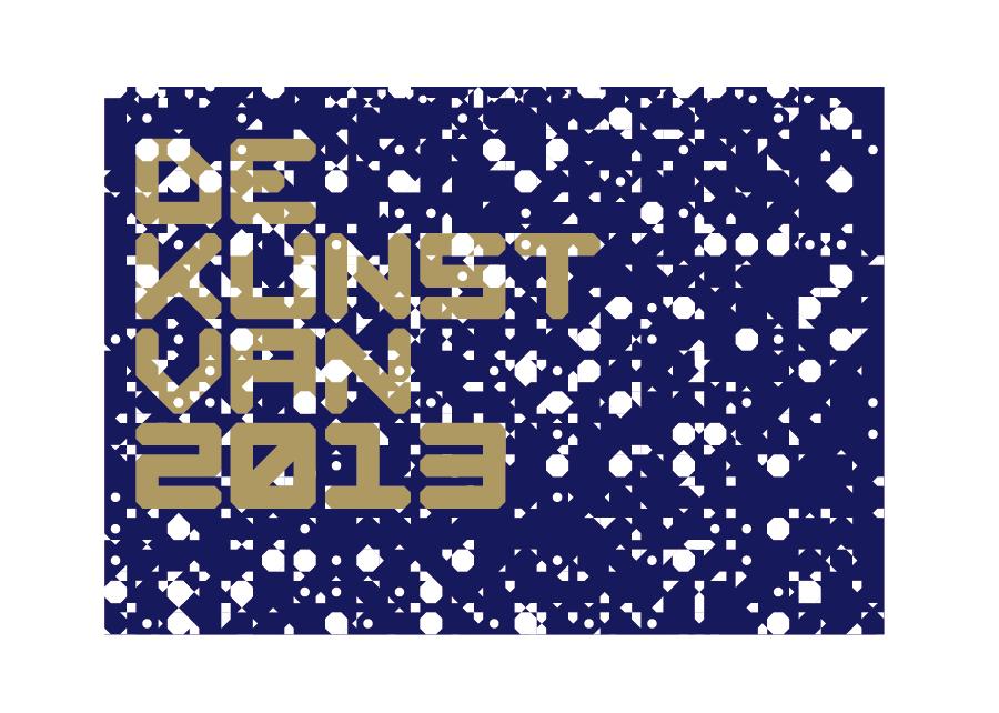 HKU – Neujahrsgrüße