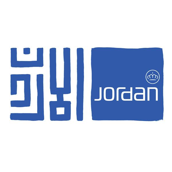 Jordanien / Jordan